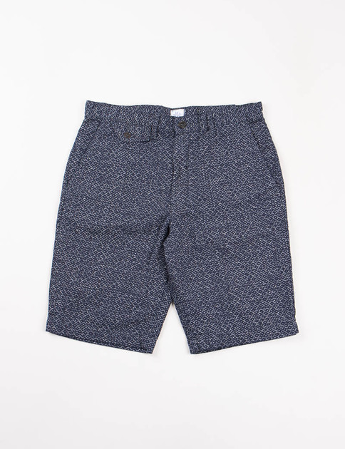 Net Japanese Work Menpolini Short