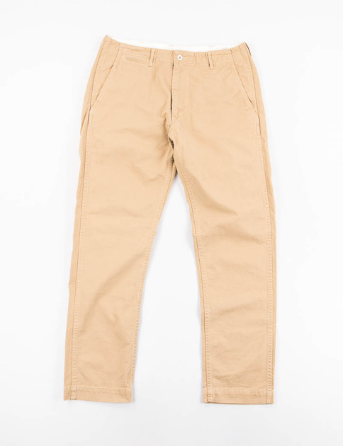 Khaki Slim Fit US Army Trouser