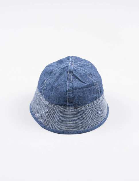Blue Marine Hat
