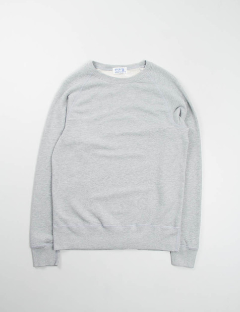 Heather Grey Freedom Sweat
