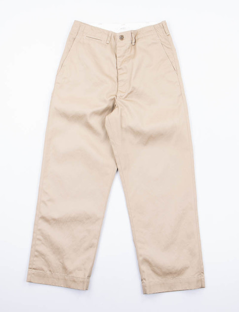 Khaki Vintage Fit US Army Trouser