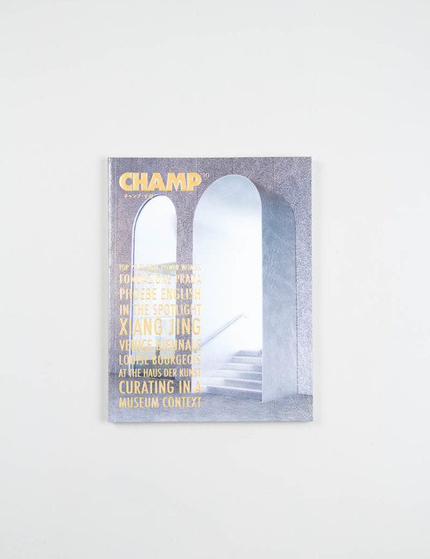Ala Champ Magazine – Issue 10