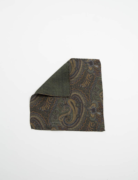 Olive Paisley Double Faced Pocket Square