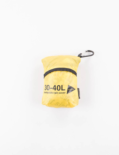Yellow Sil Cover Bag