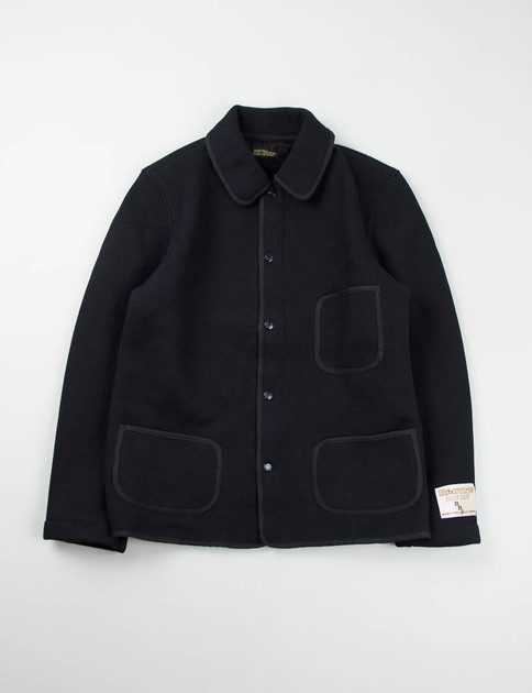 Solid Black Coverall