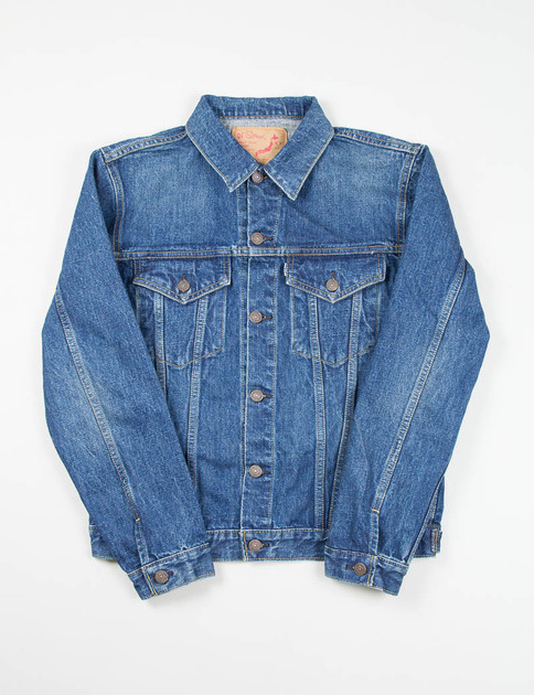 Real Used Denim Jacket *RESTOCK*