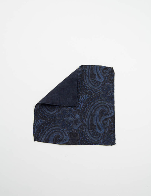 Dark Navy Paisley Double Faced Pocket Square