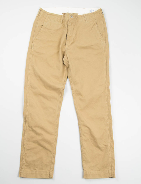 Khaki US Army Trouser