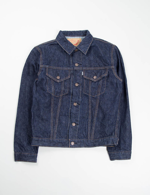 One Wash Denim Jacket *RESTOCK*