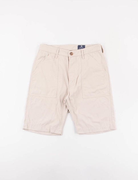 Beige Batavia Nylon Travel Short
