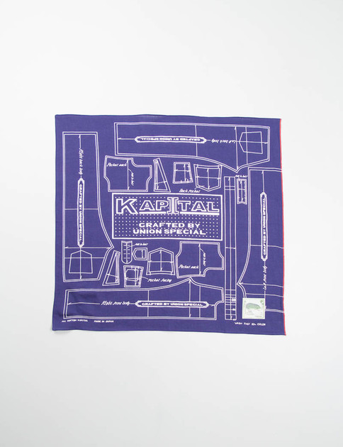 Purple Doll Pattern Bandana